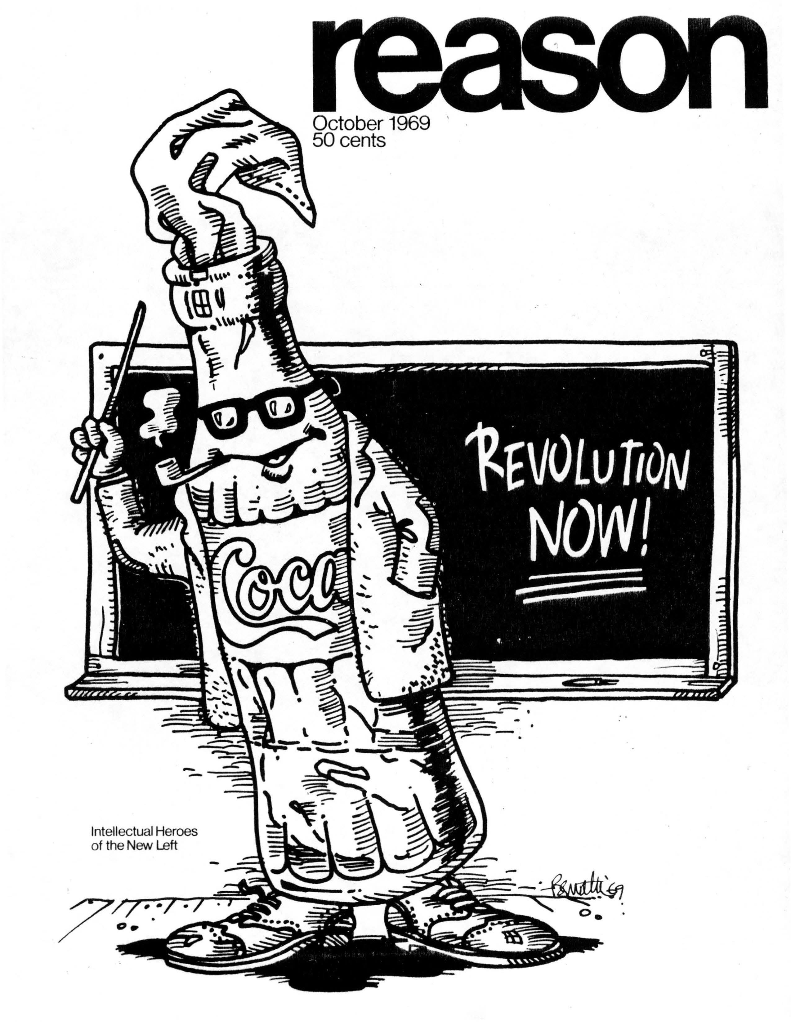 Reason Magazine, October 1969 cover image
