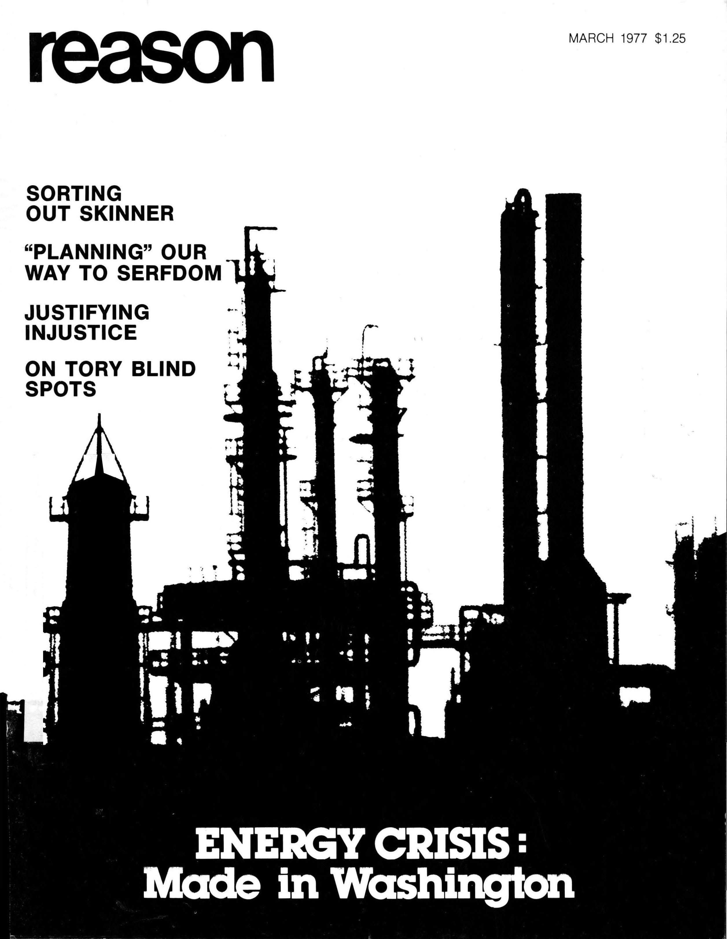 Reason Magazine, March 1977 cover image