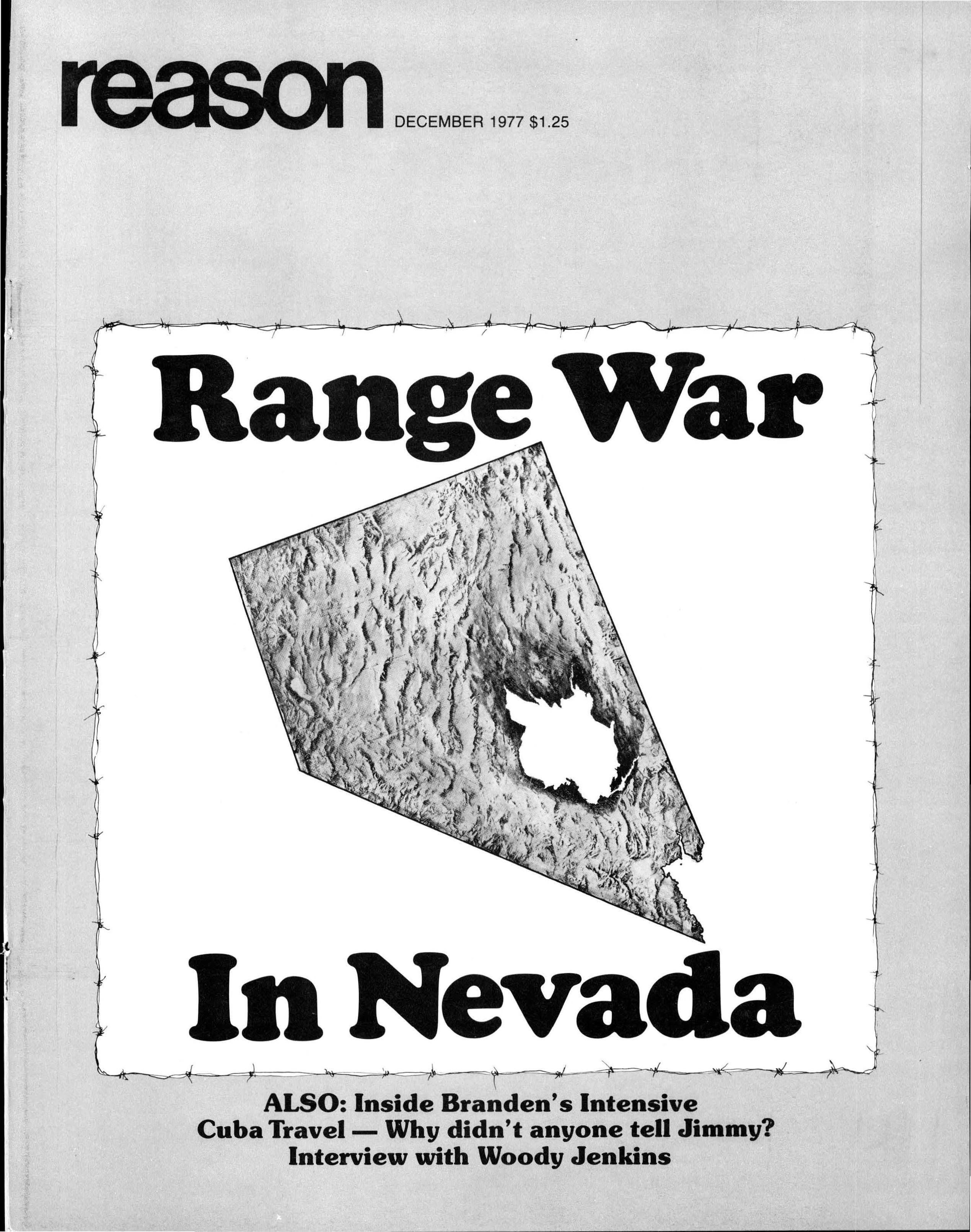 Reason Magazine, December 1977 cover image