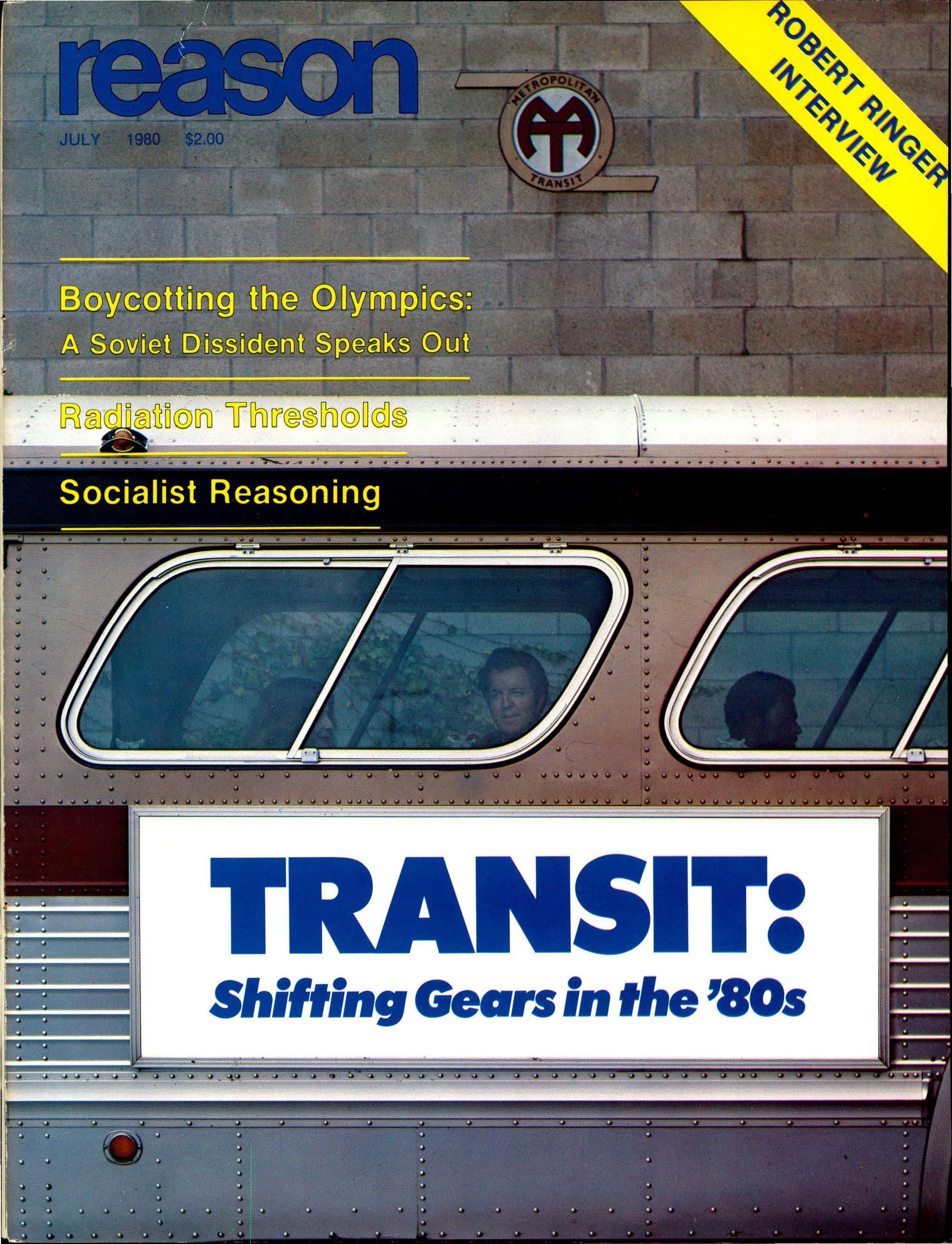 Reason Magazine, July 1980 cover image