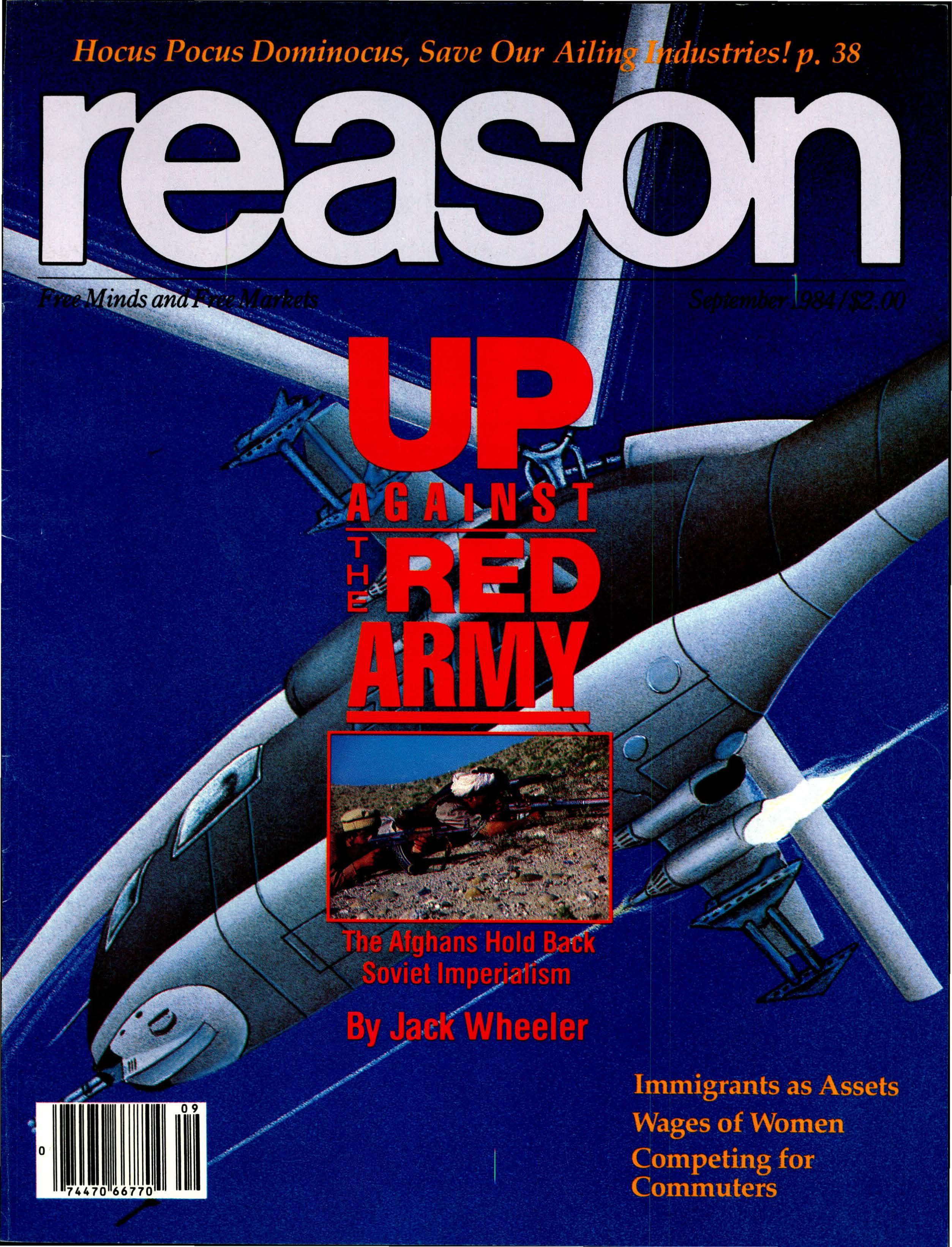 Reason Magazine, September 1984 cover image