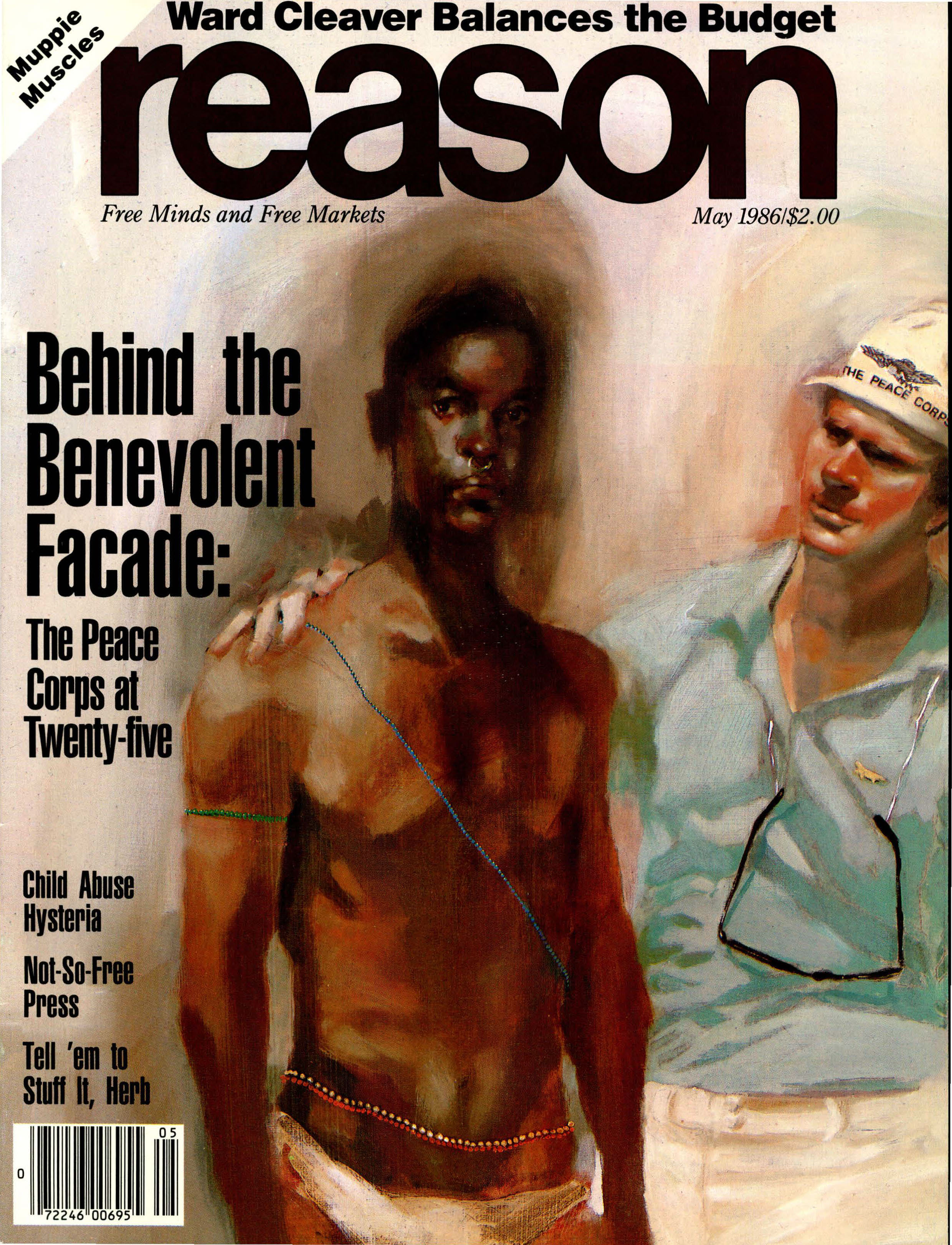 Reason Magazine, May 1986 cover image