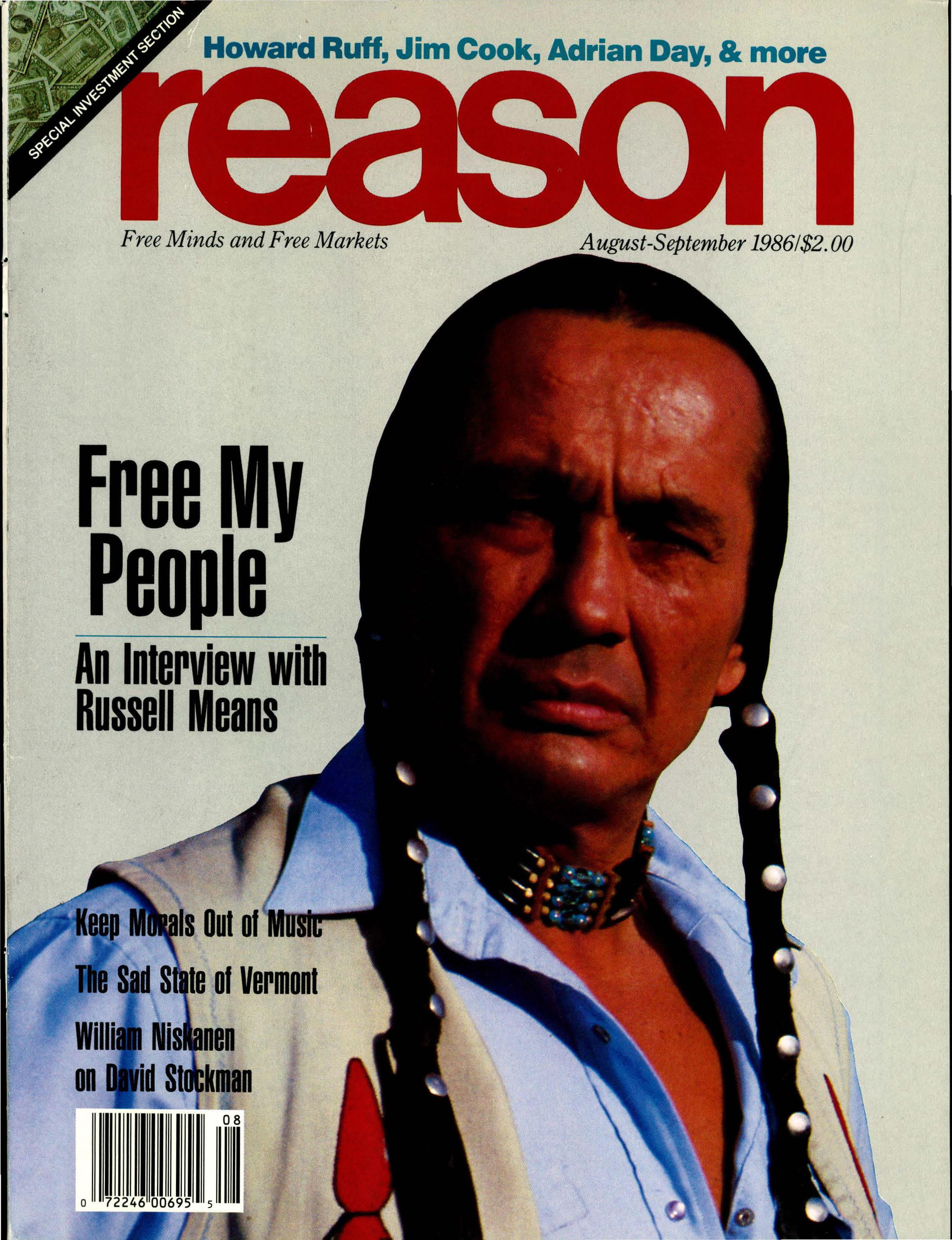 Reason Magazine, August-September 1986 cover image