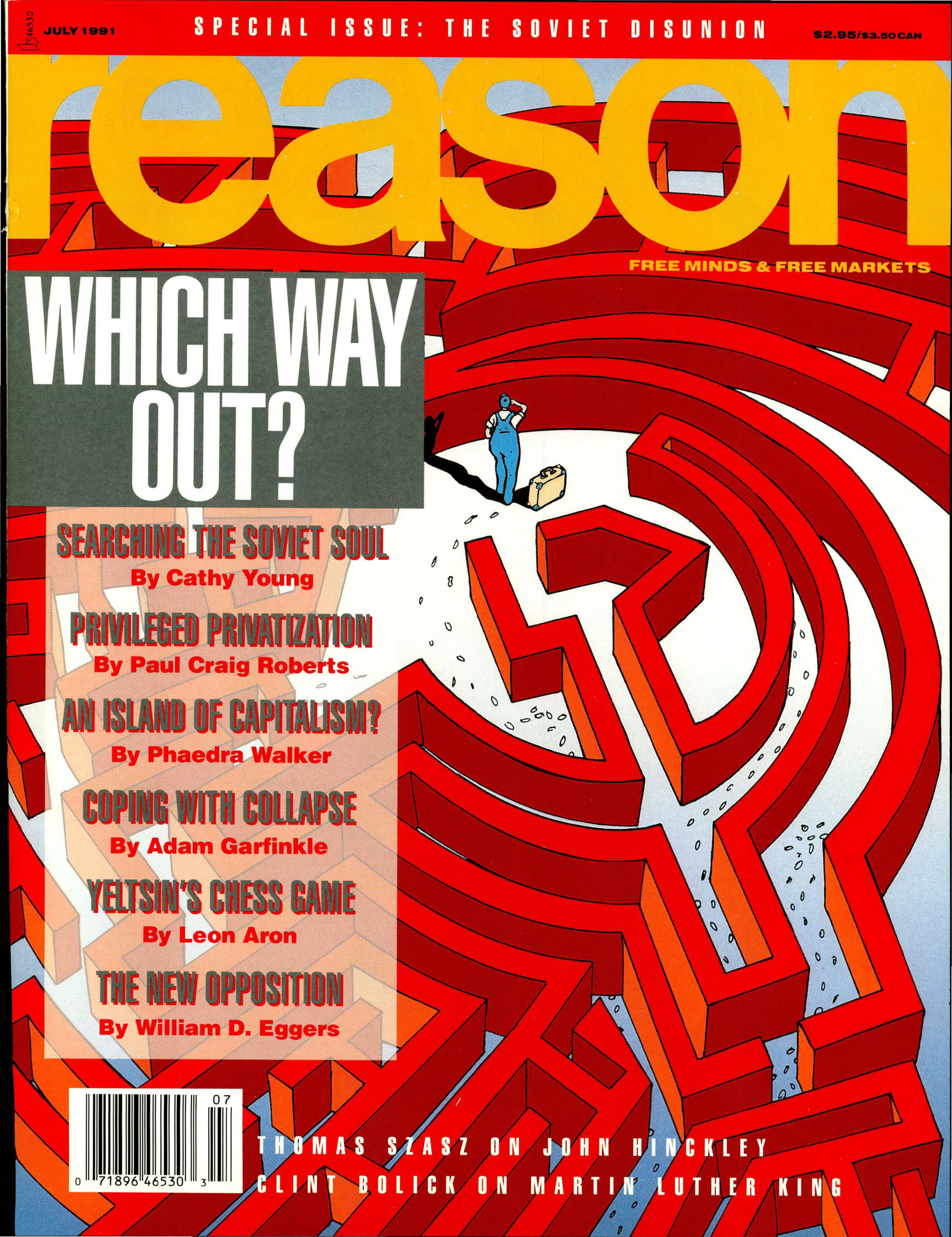 Reason Magazine, July 1991 cover image