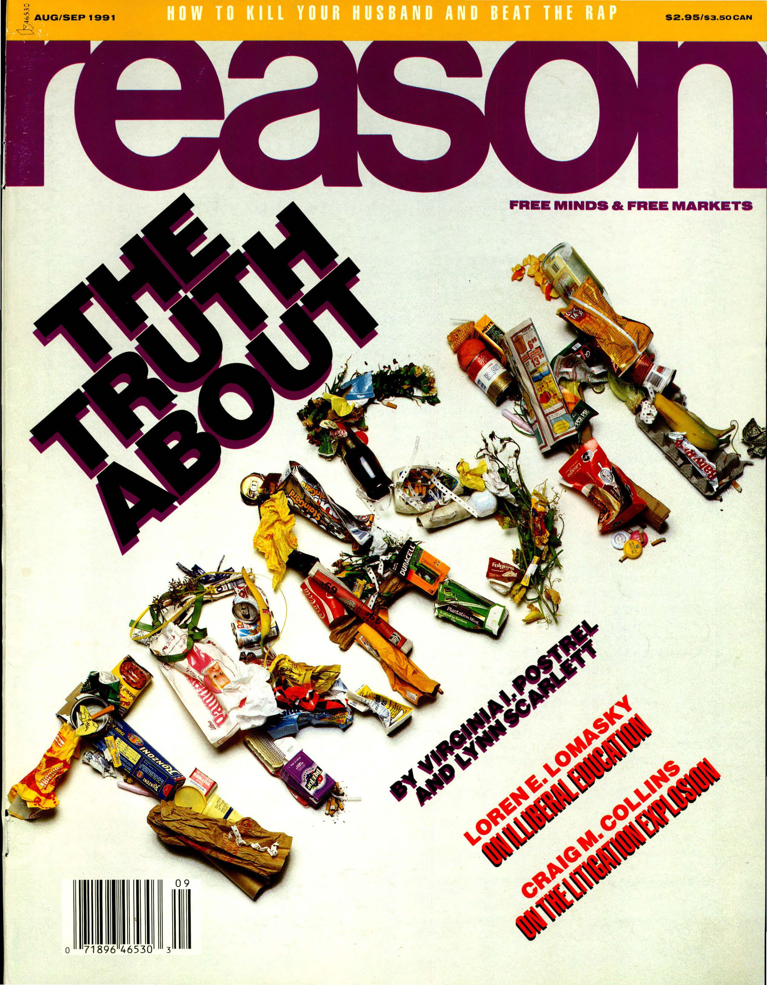 Reason Magazine, August/September 1991 cover image