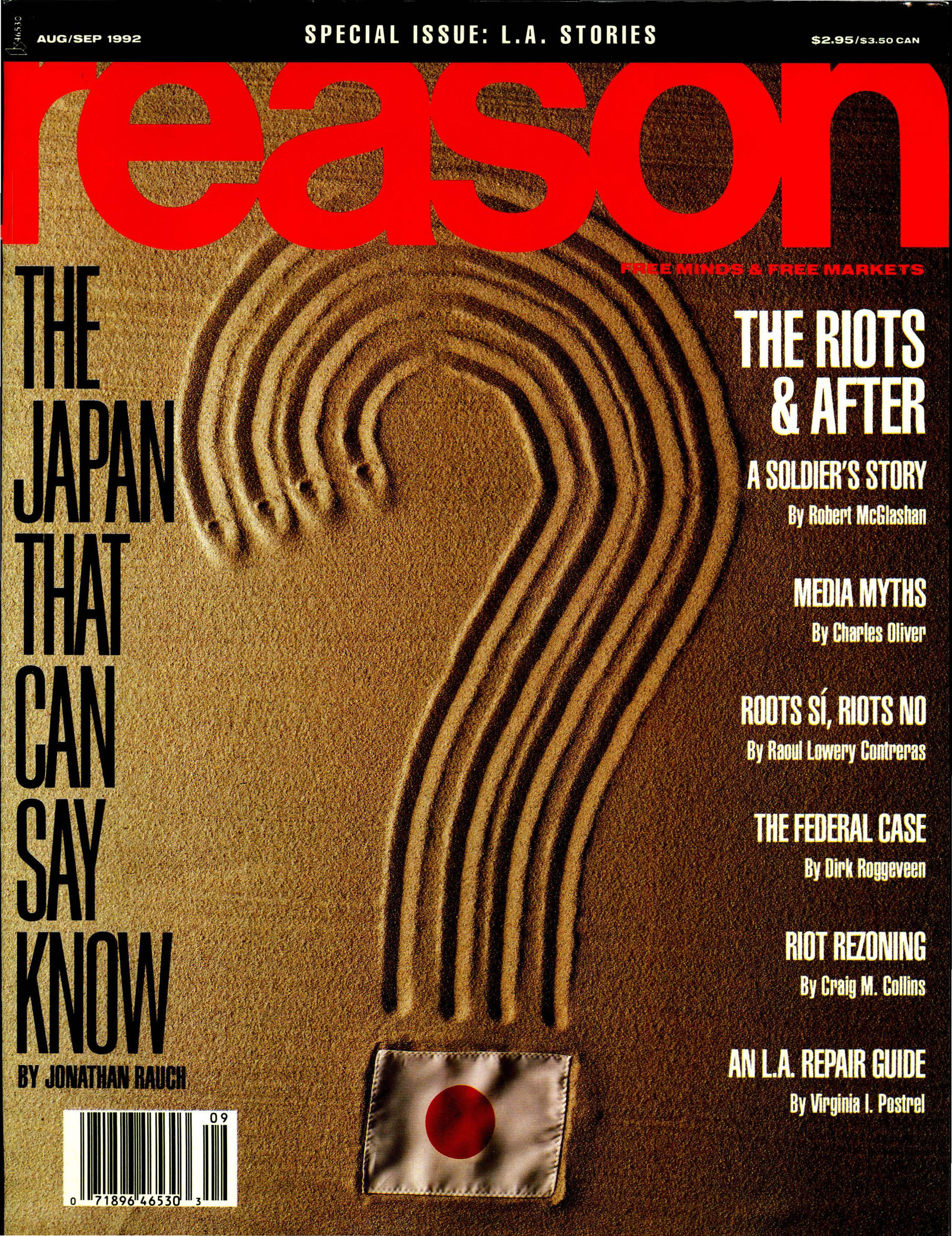 Reason Magazine, August/September 1992 cover image