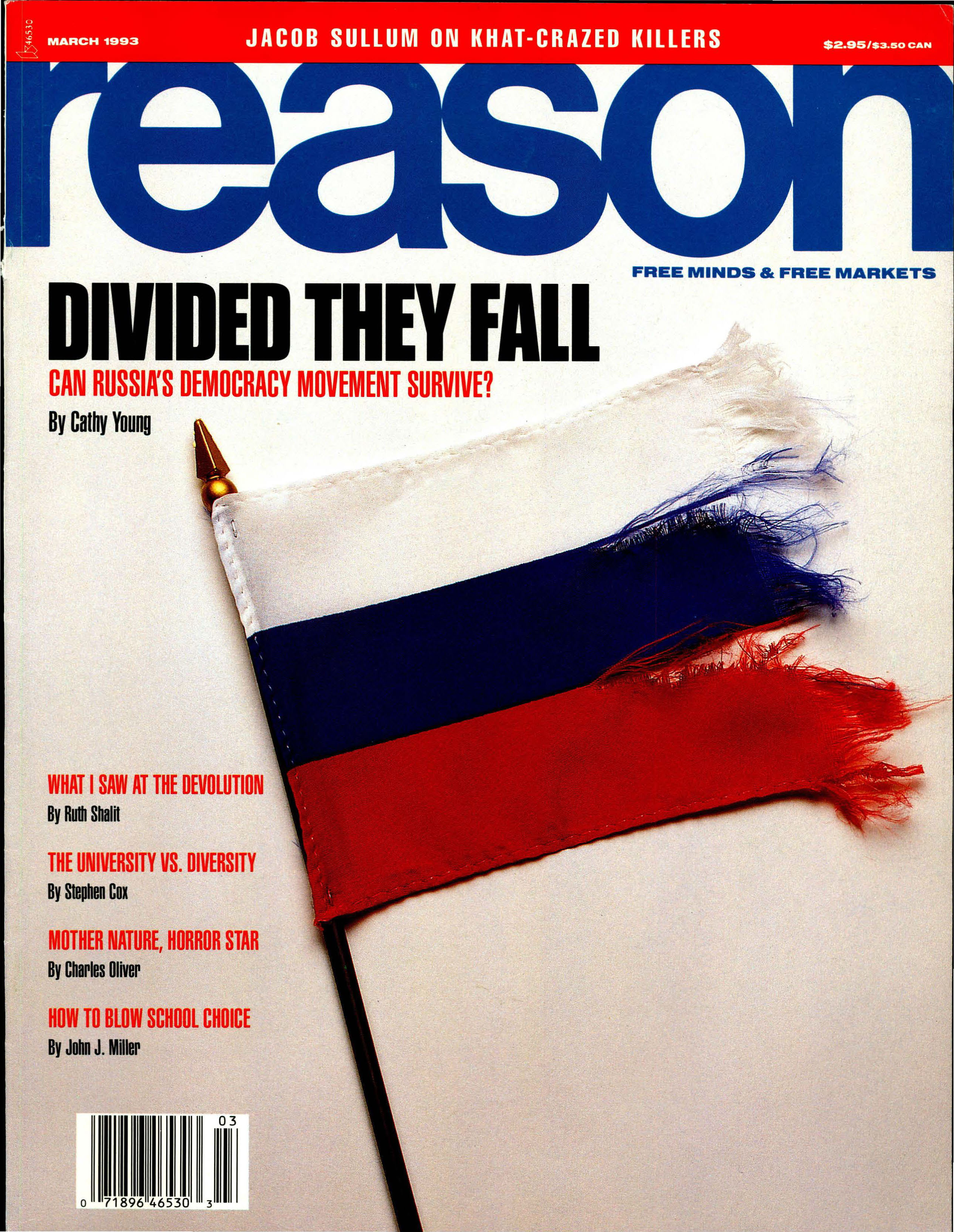 Reason Magazine, March 1993 cover image