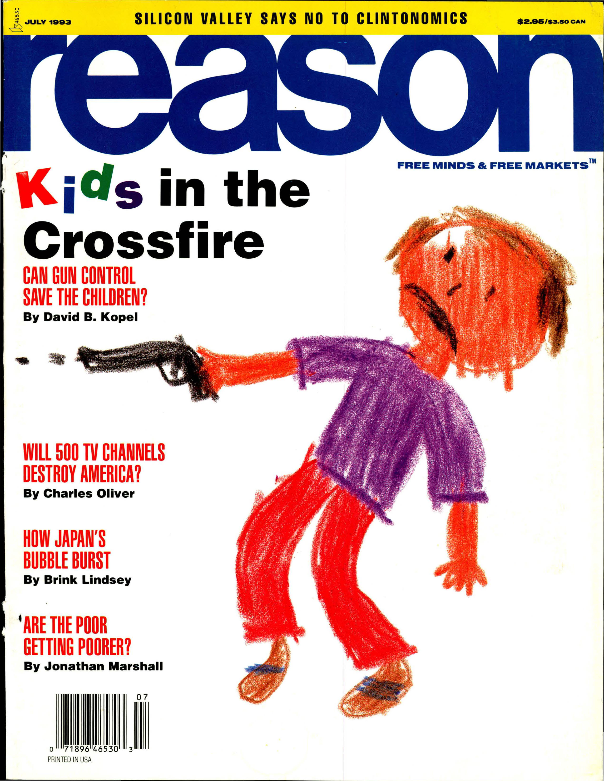 Reason Magazine, July 1993 cover image