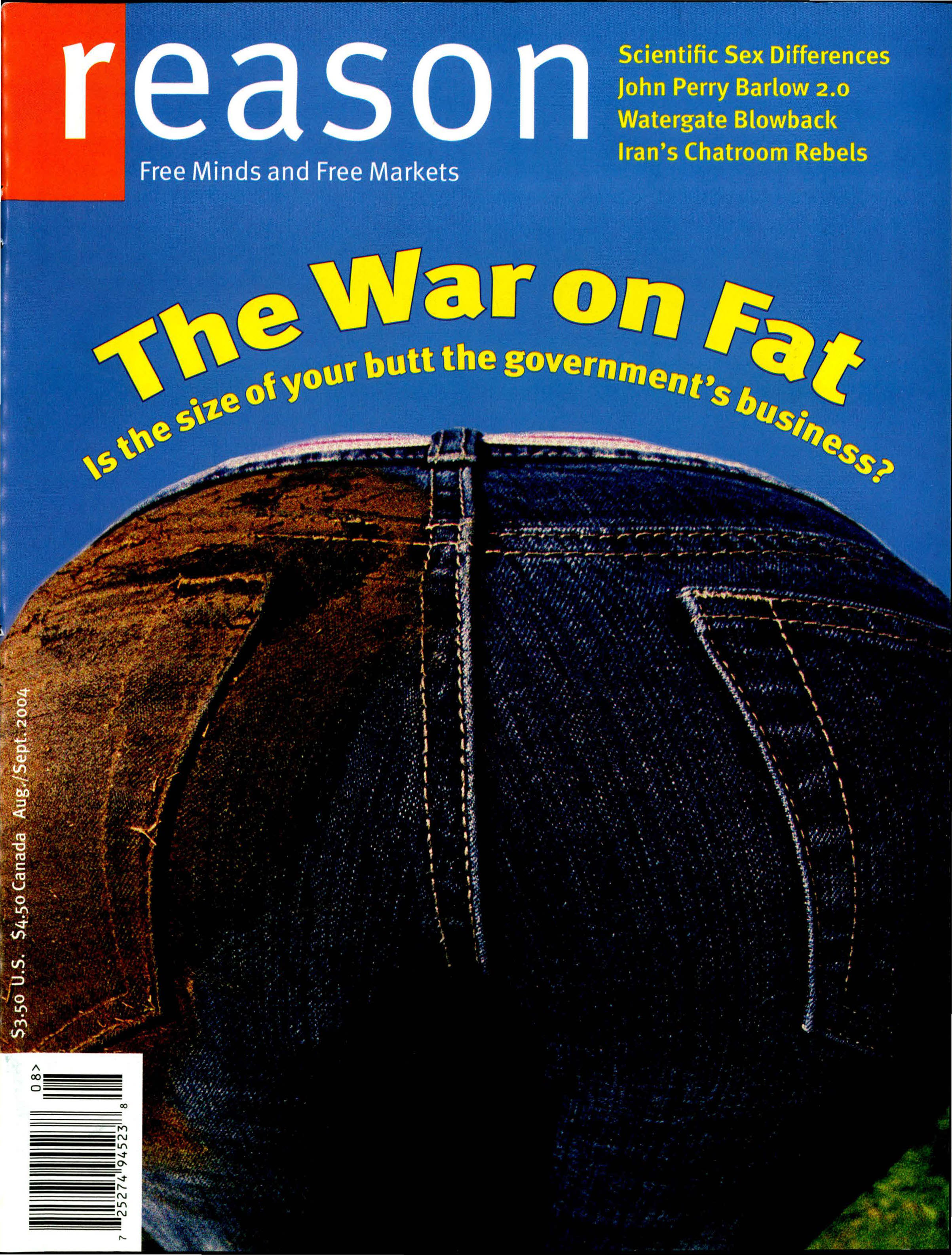 Reason Magazine, August/September 2004 cover image