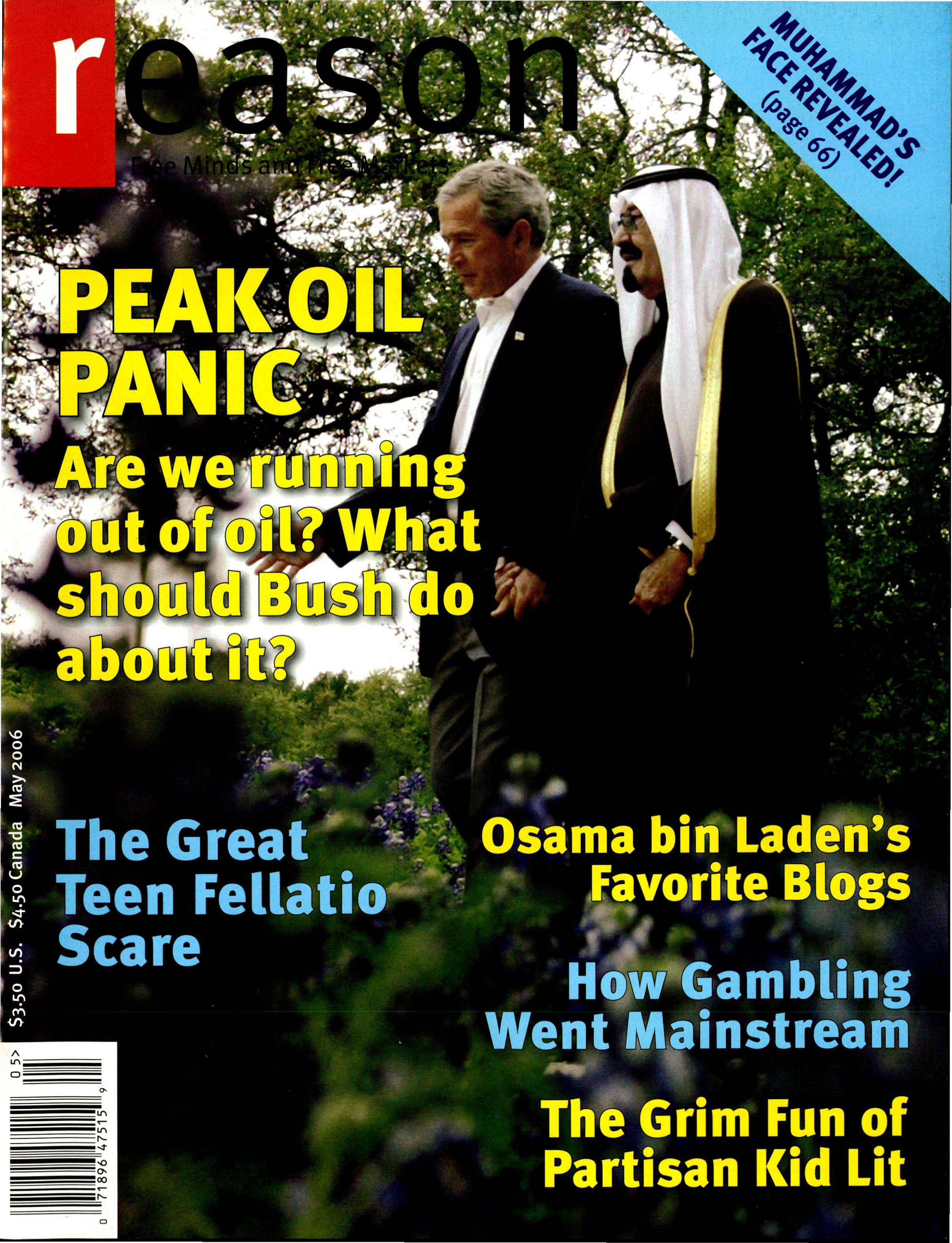 Reason Magazine, May 2006 cover image
