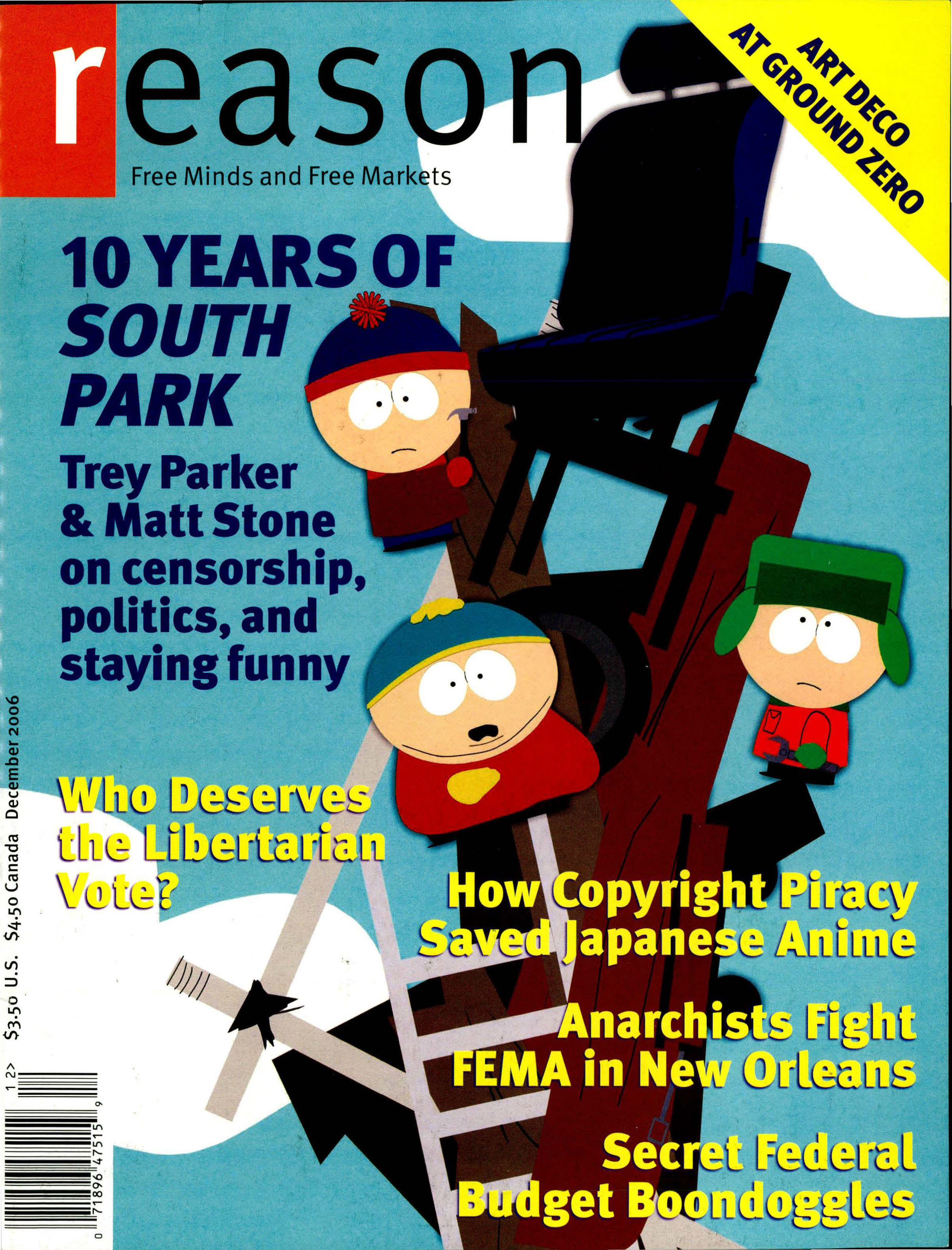 Reason Magazine, December 2006 cover image