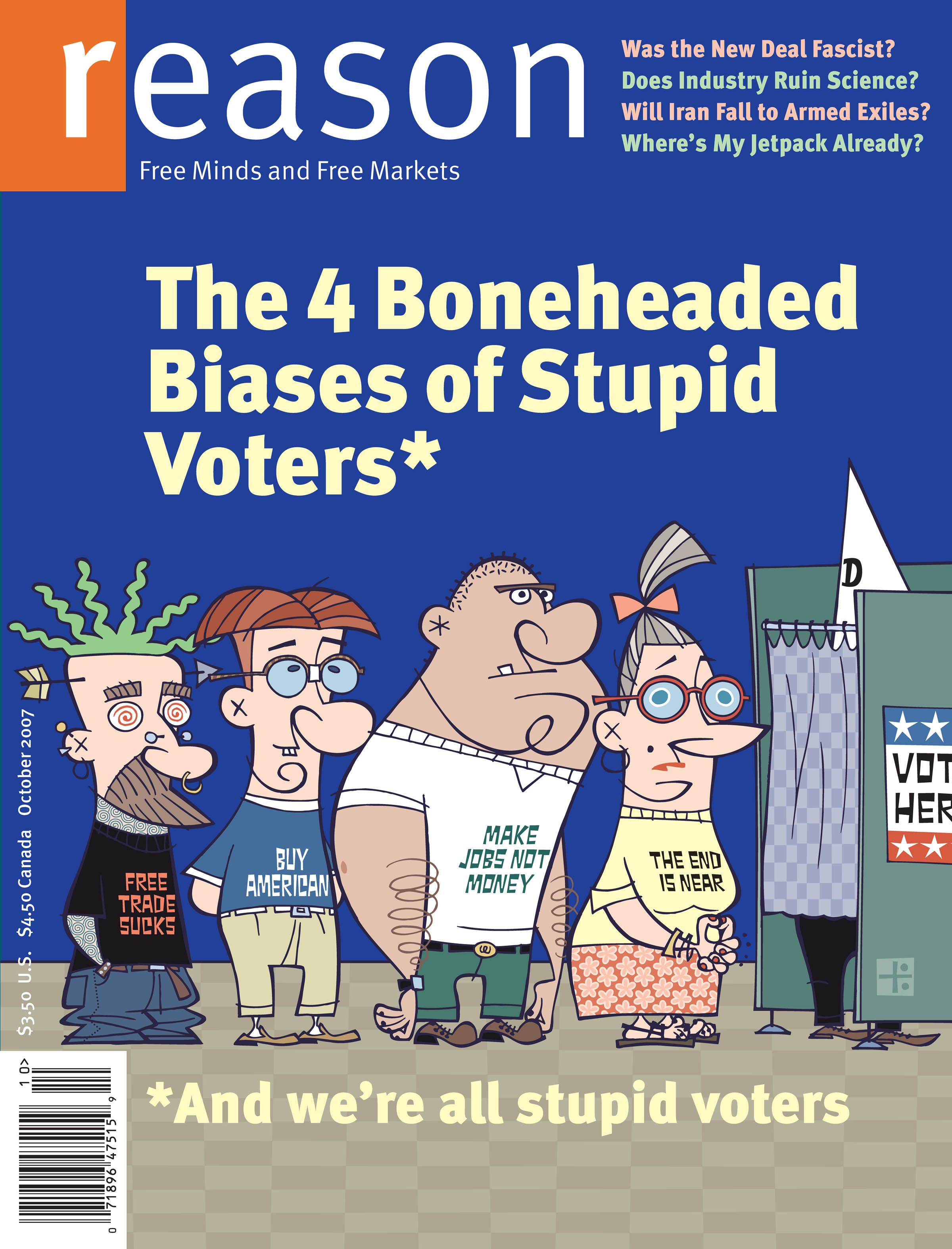 Reason Magazine, October 2007 cover image