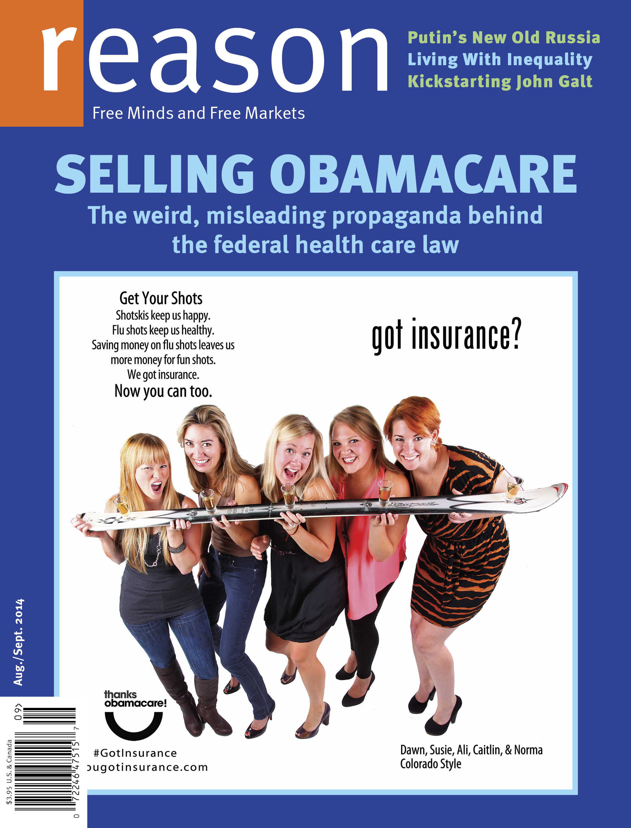 Reason Magazine, August/September 2014 cover image